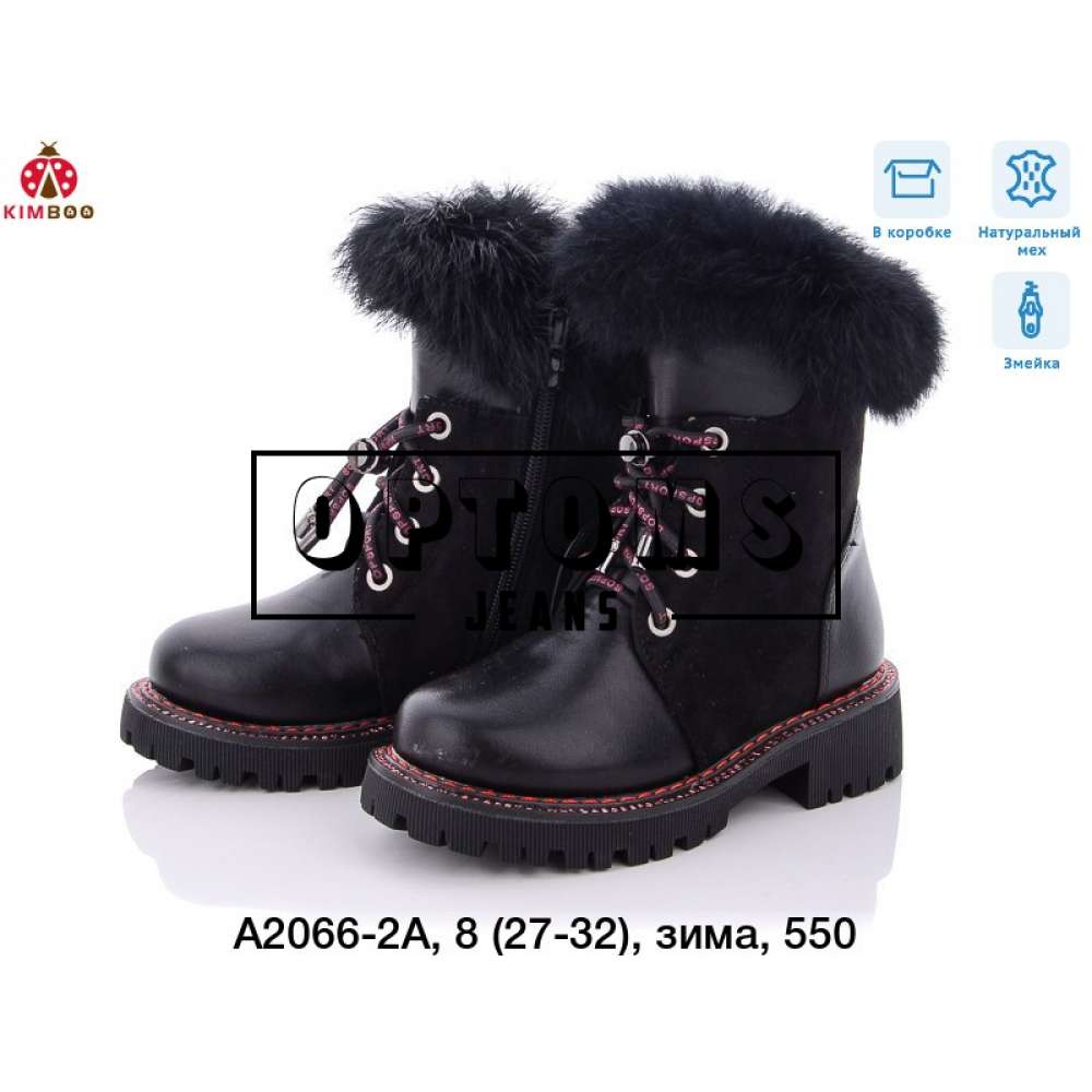 Детская обувь a2066-2a (27-32) фото