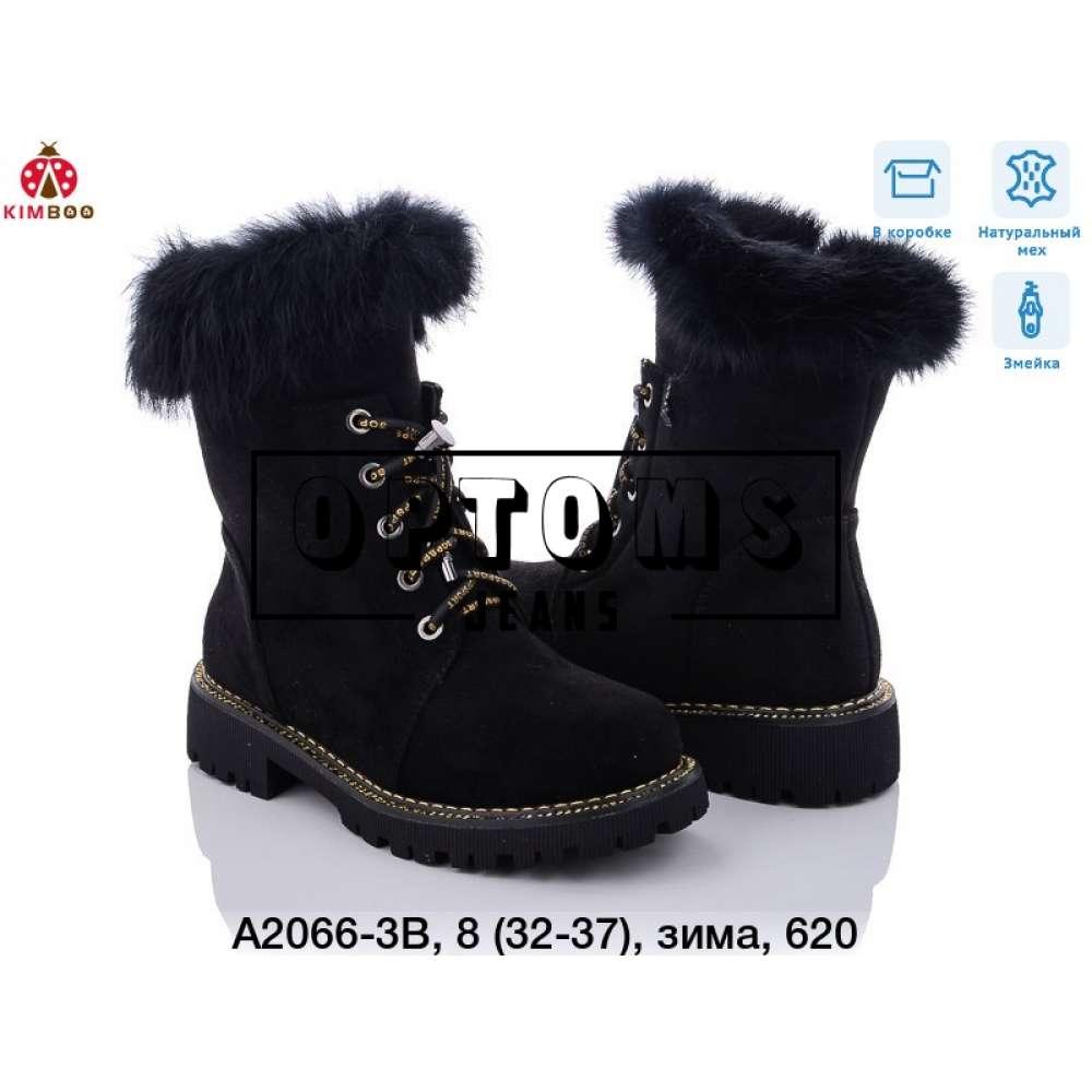 Детская обувь a2066-2b (27-32) фото
