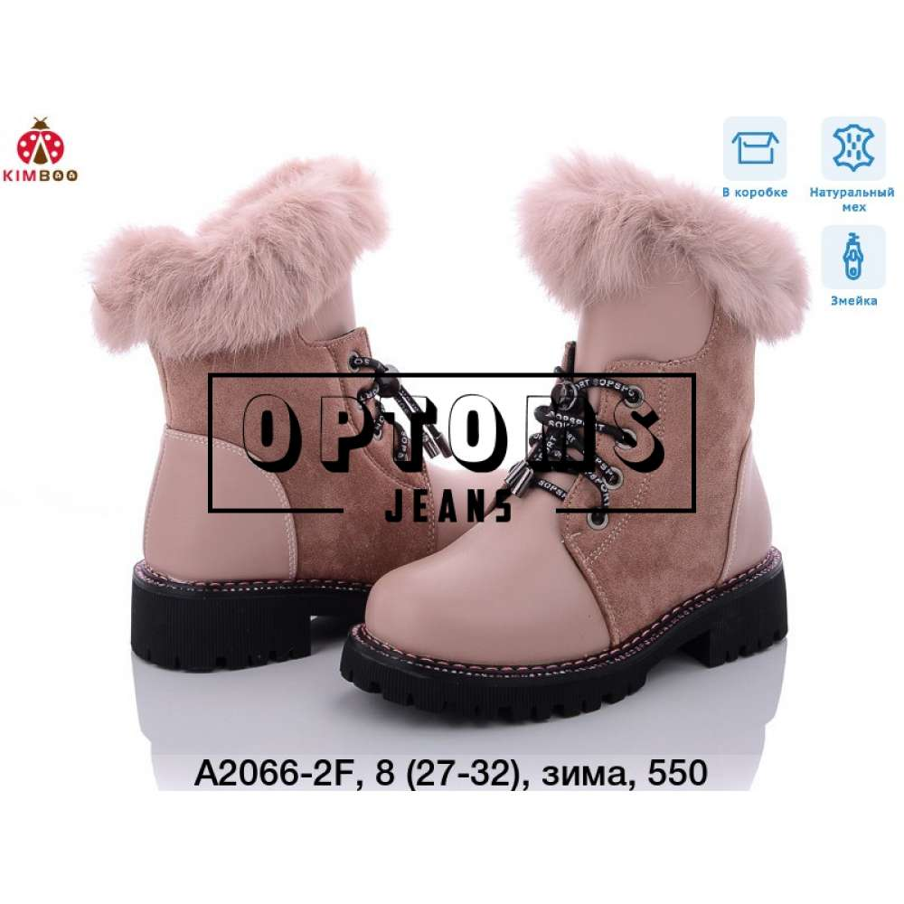 Детская обувь a2066-2f (27-32) фото