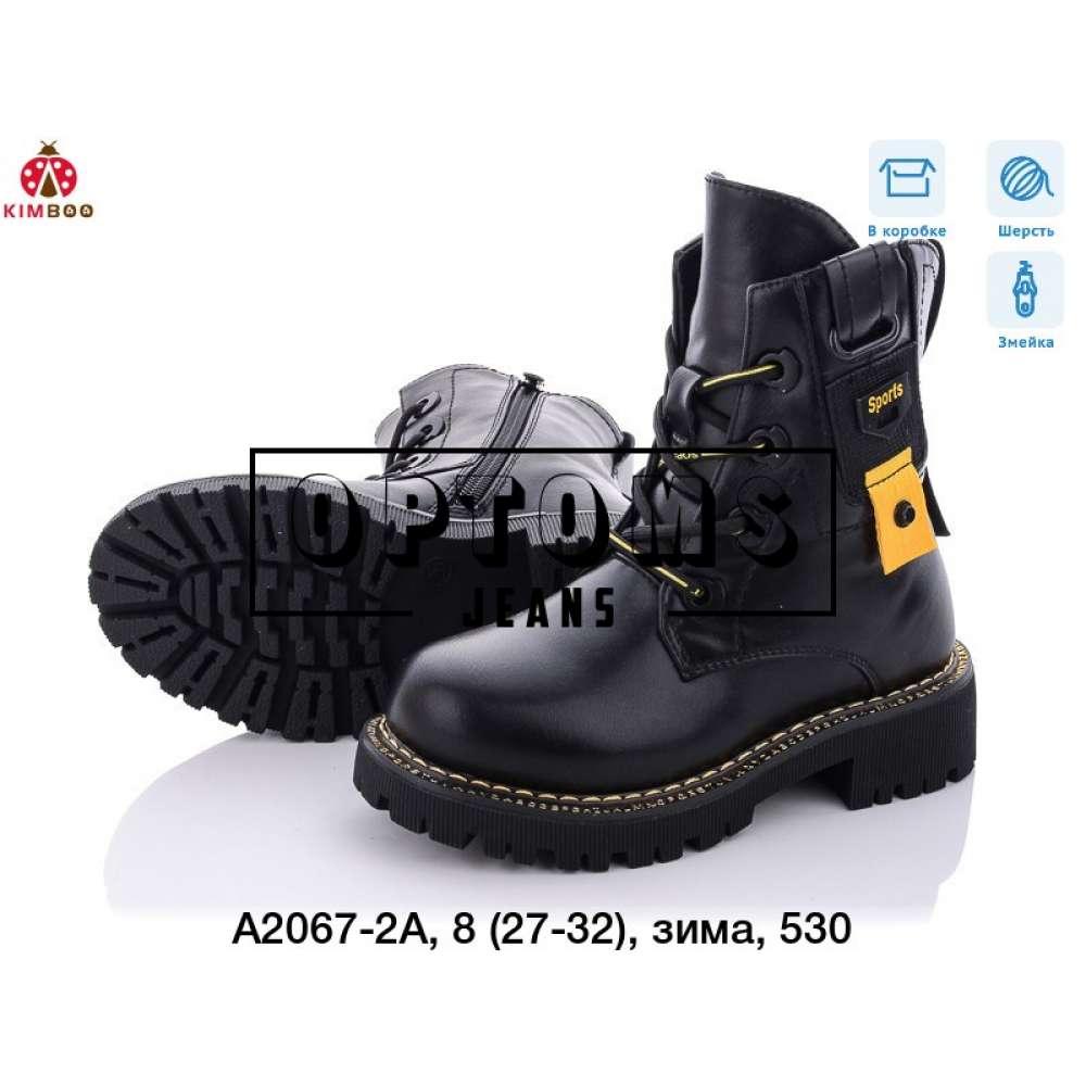 Детская обувь a2067-2a (27-32) фото