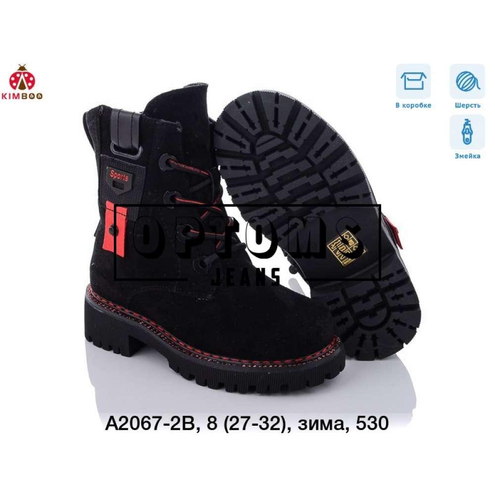 Детская обувь a2067-2b (27-32) фото