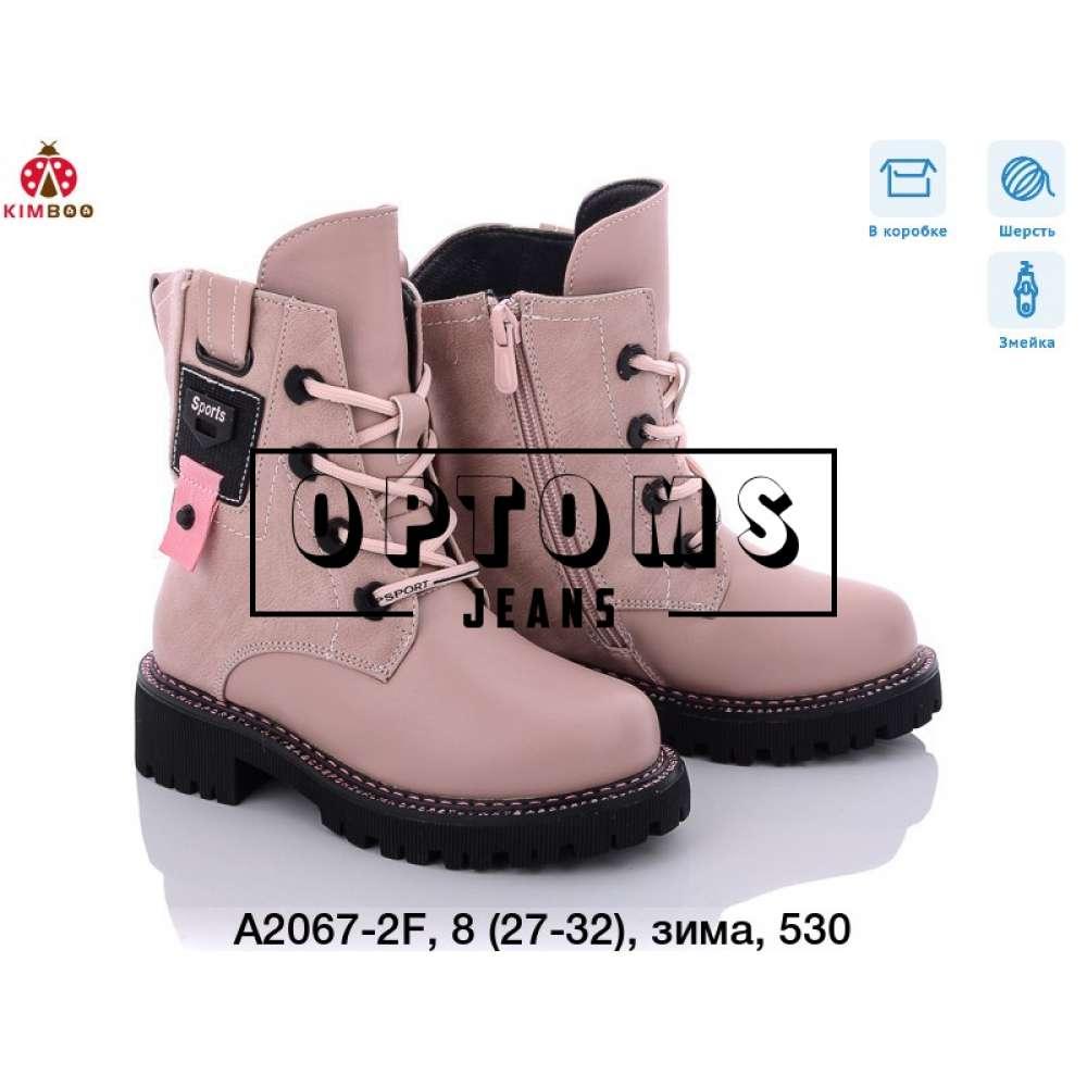 Детская обувь a2067-2f (27-32) фото