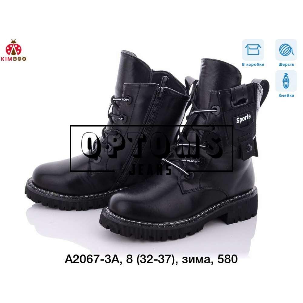 Детская обувь a2067-3a (32-37) фото