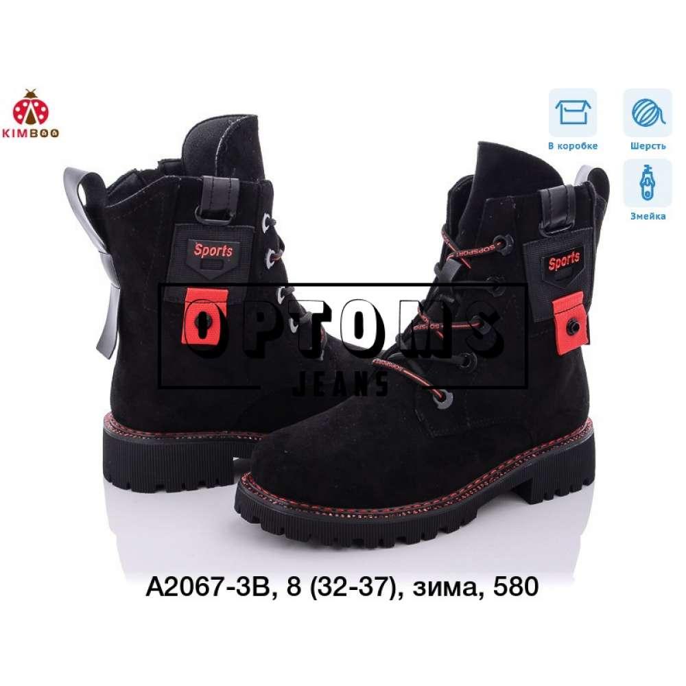 Детская обувь a2067-3b (32-37) фото