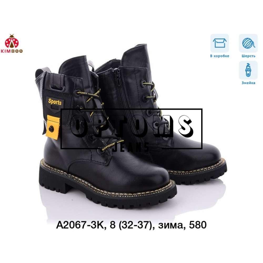 Детская обувь a2067-3k (32-37) фото