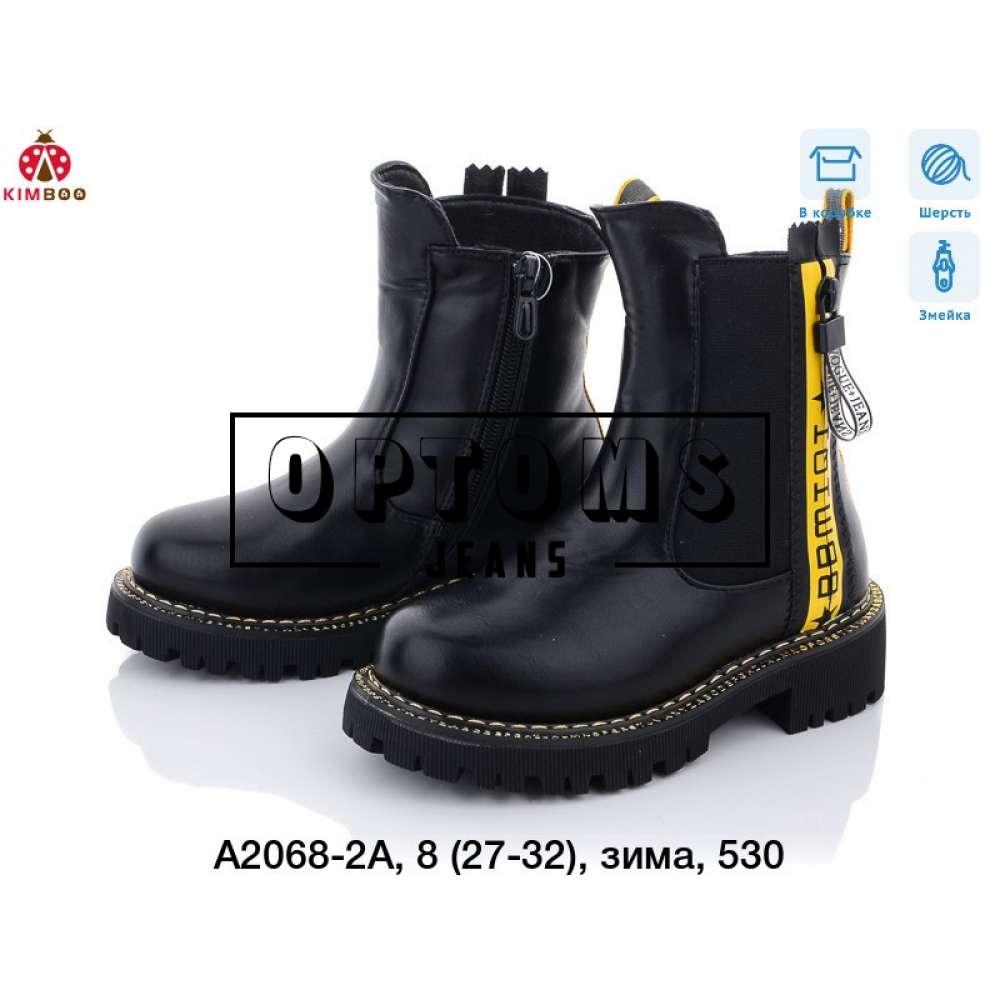 Детская обувь a2068-2a (27-32) фото