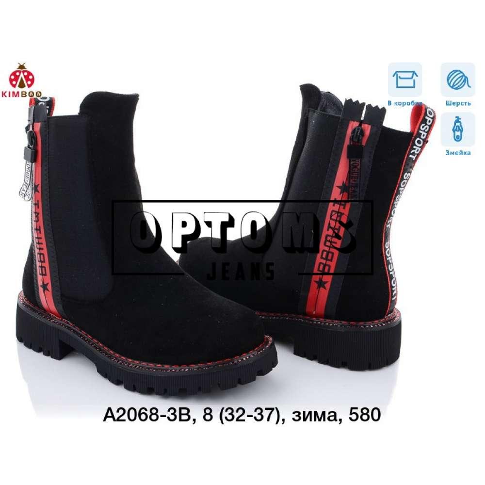 Детская обувь a2068-2b (32-37) фото