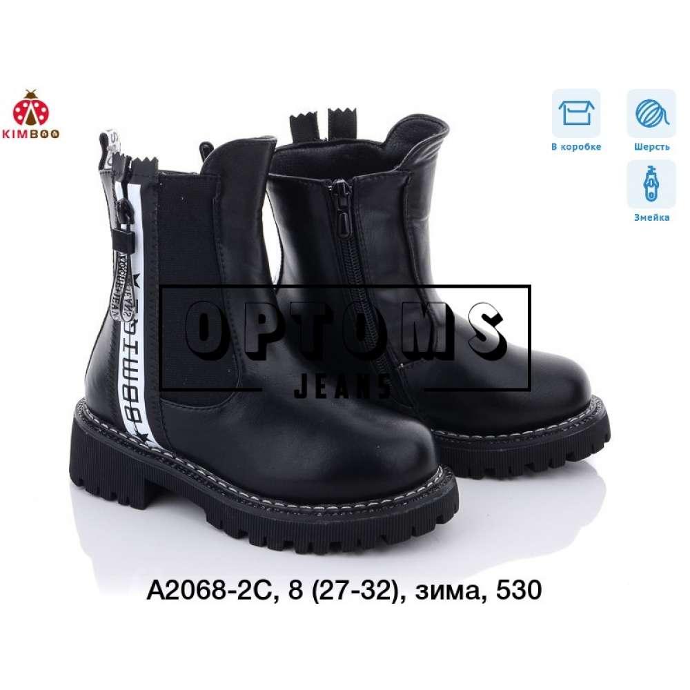 Детская обувь a2068-2c (27-32) фото