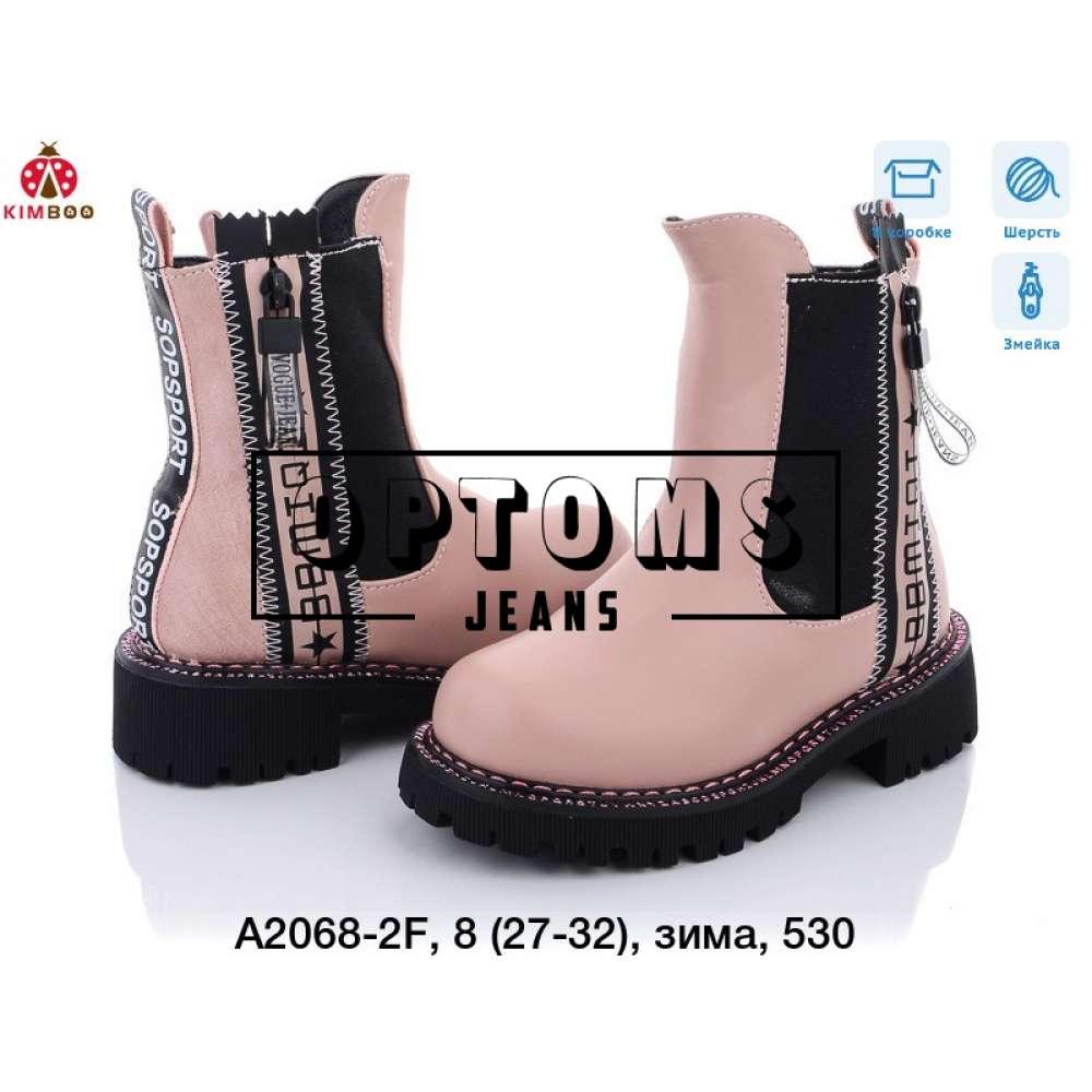 Детская обувь a2068-2f (27-32) фото