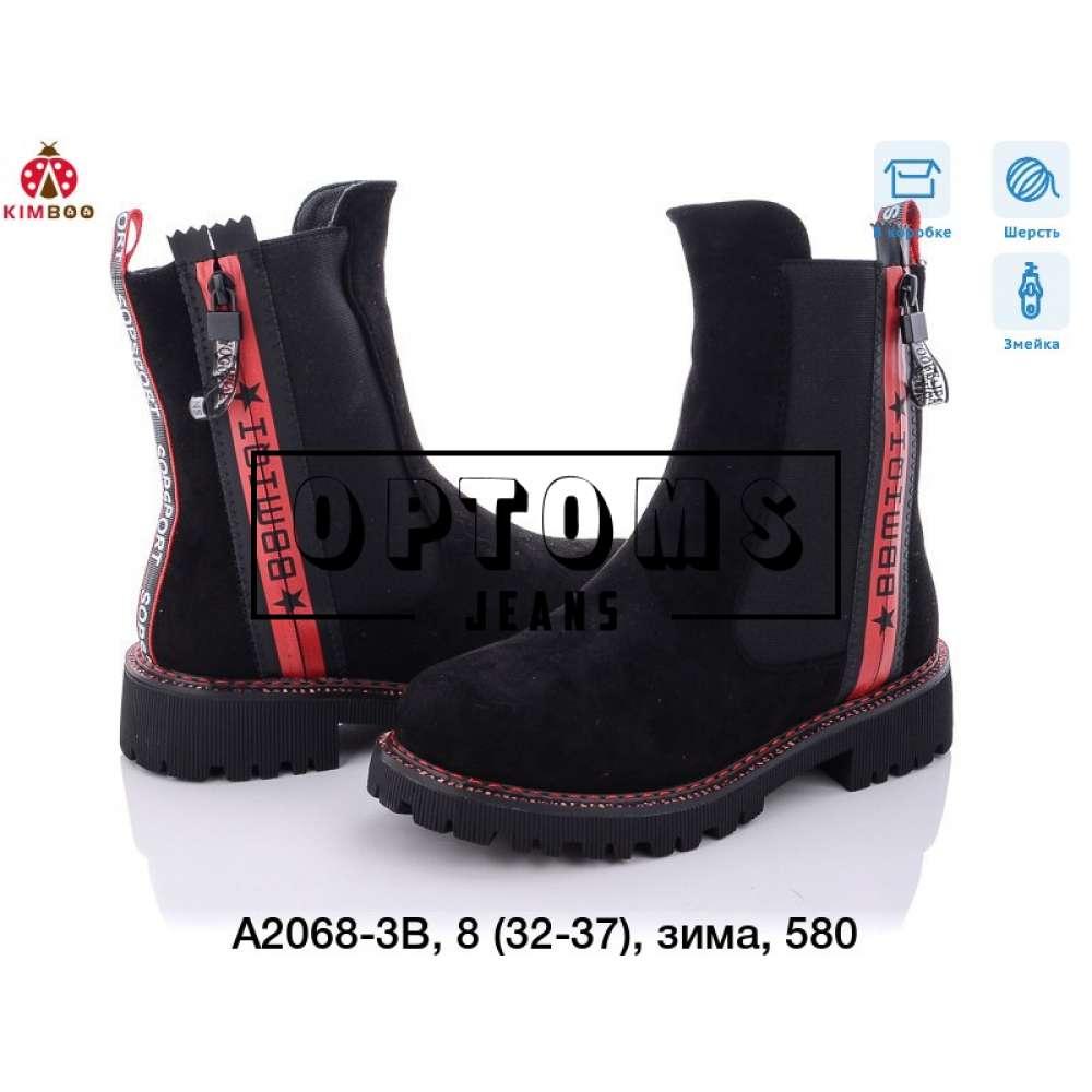 Детская обувь a2068-3b (32-37) фото