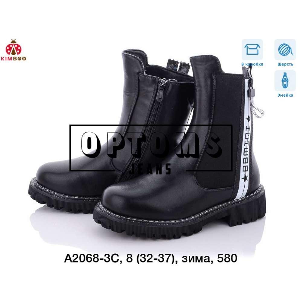 Детская обувь a2068-3c (32-37) фото