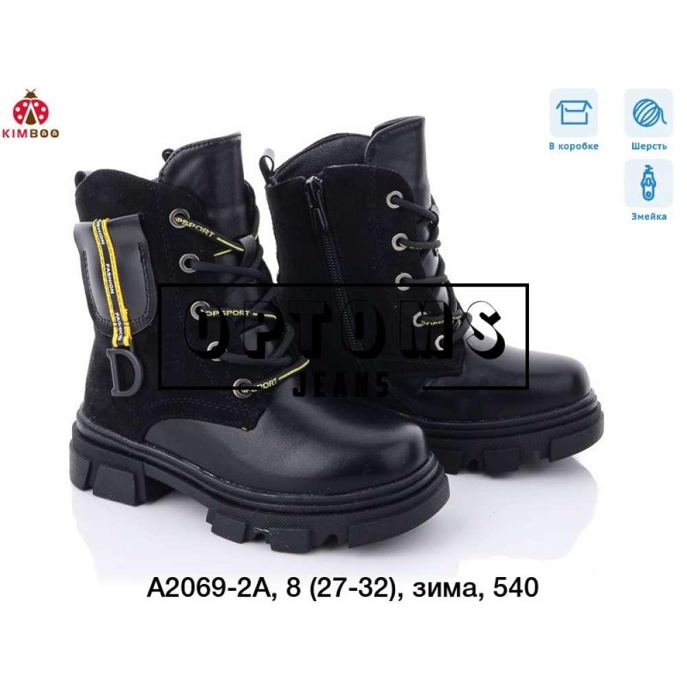 Детская обувь a2069-2a (27-32) фото
