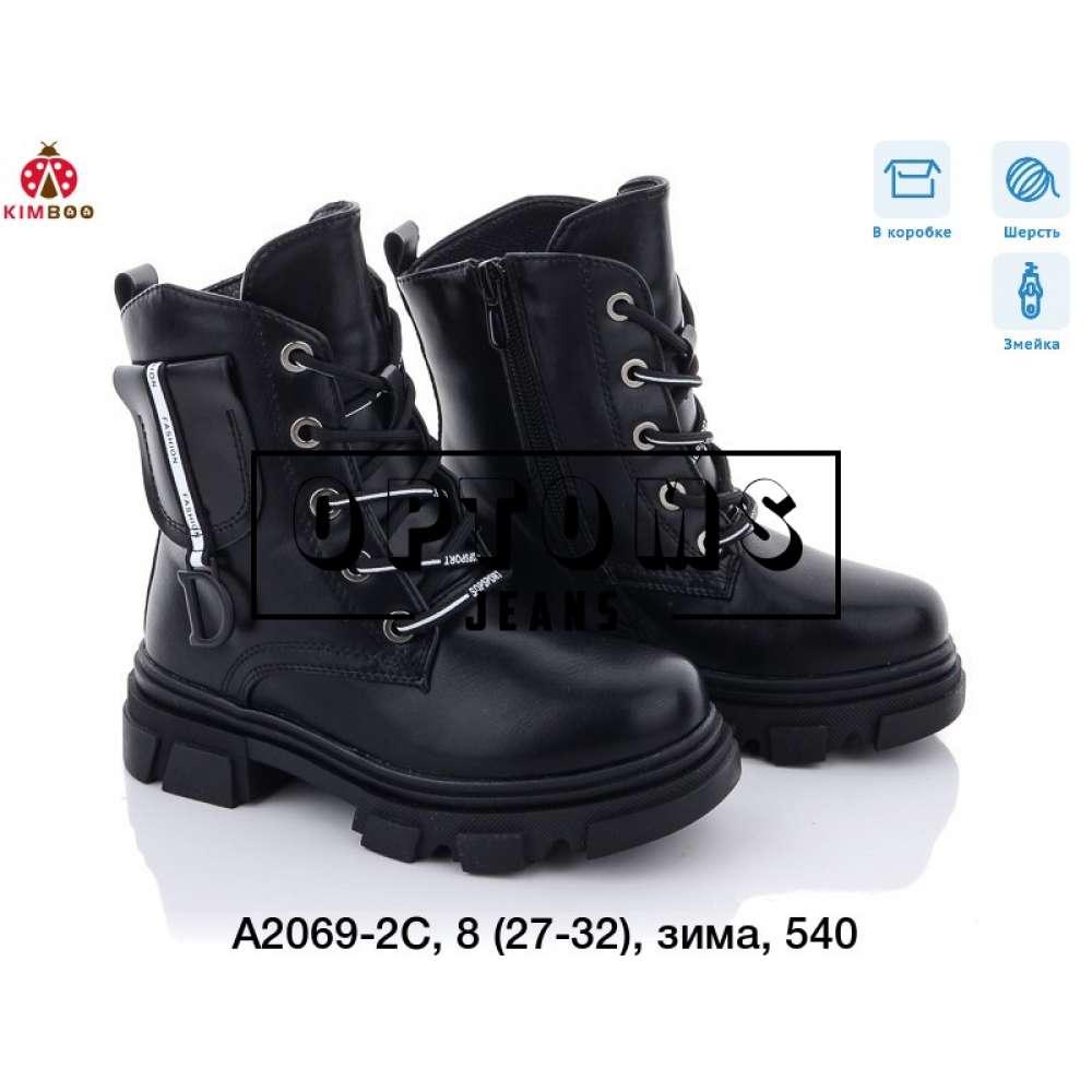 Детская обувь a2069-2c (27-32) фото