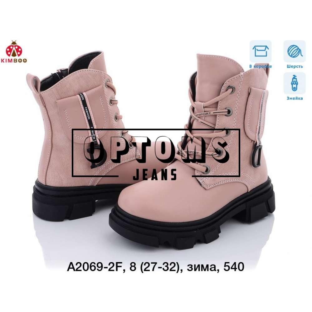 Детская обувь a2069-2f (27-32) фото