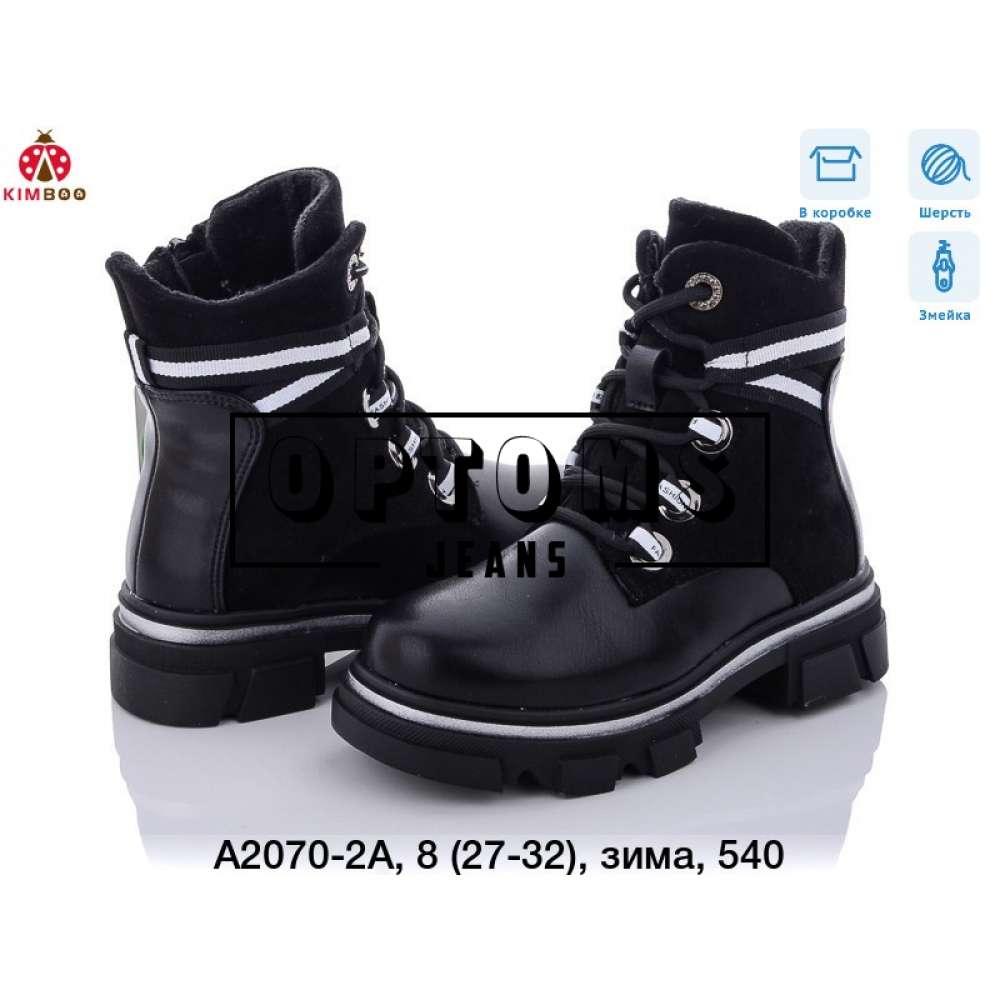 Детская обувь a2070-2a (27-32) фото
