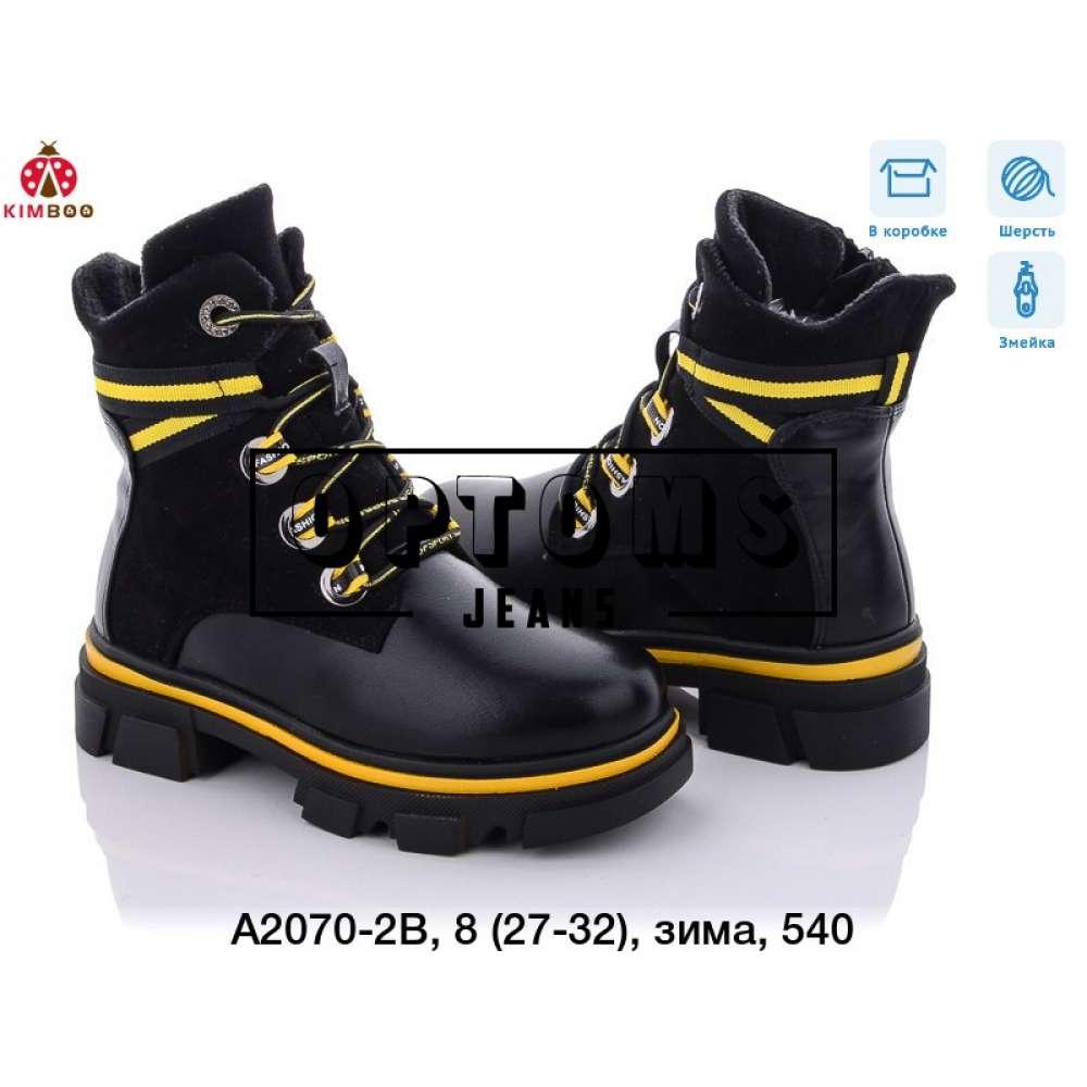 Детская обувь a2070-2b (27-32) фото