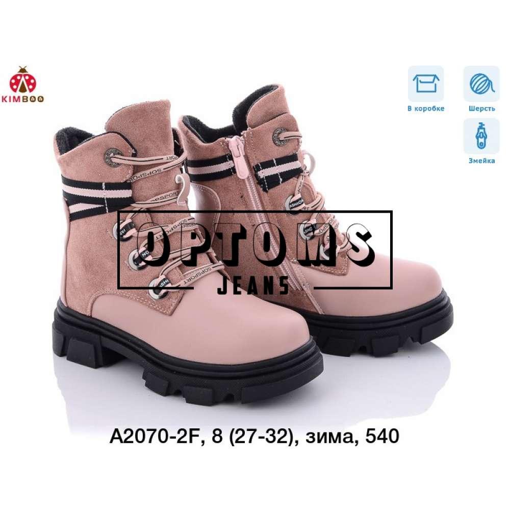 Детская обувь a2070-2f (27-32) фото