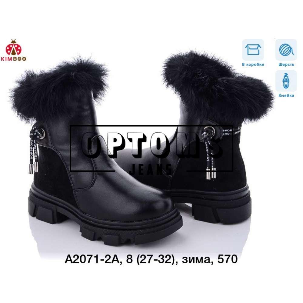 Детская обувь a2071-2a (27-32) фото