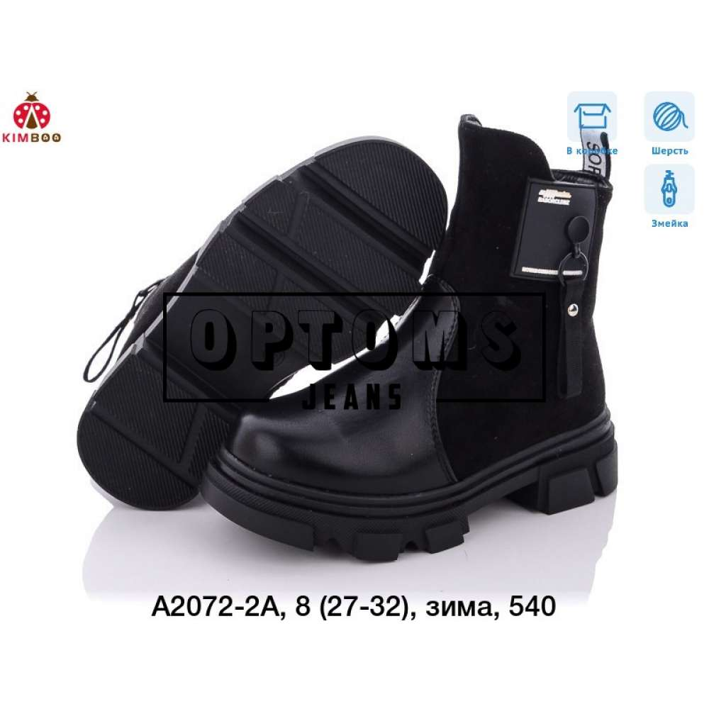 Детская обувь a2072-2a (27-32) фото