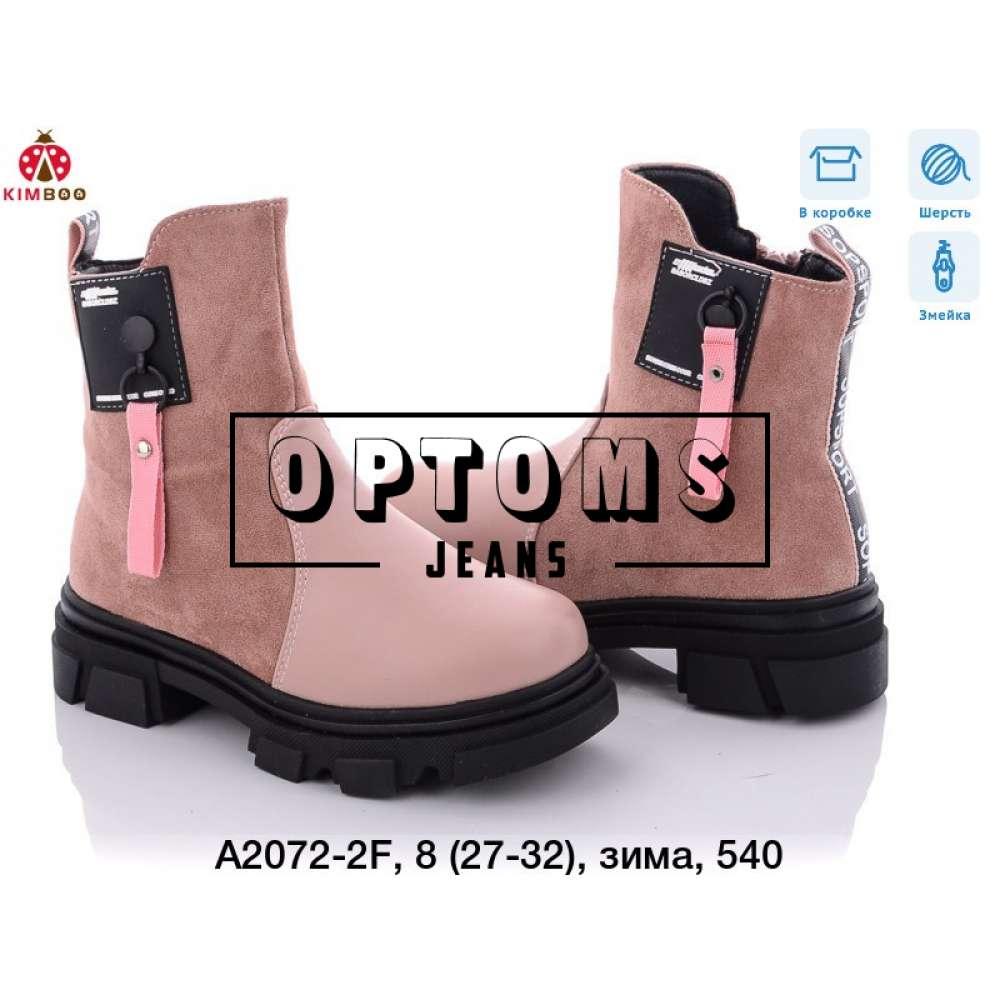Детская обувь a2072-2f (27-32) фото