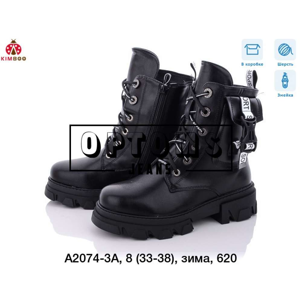 Детская обувь a2074-3a (33-38) фото