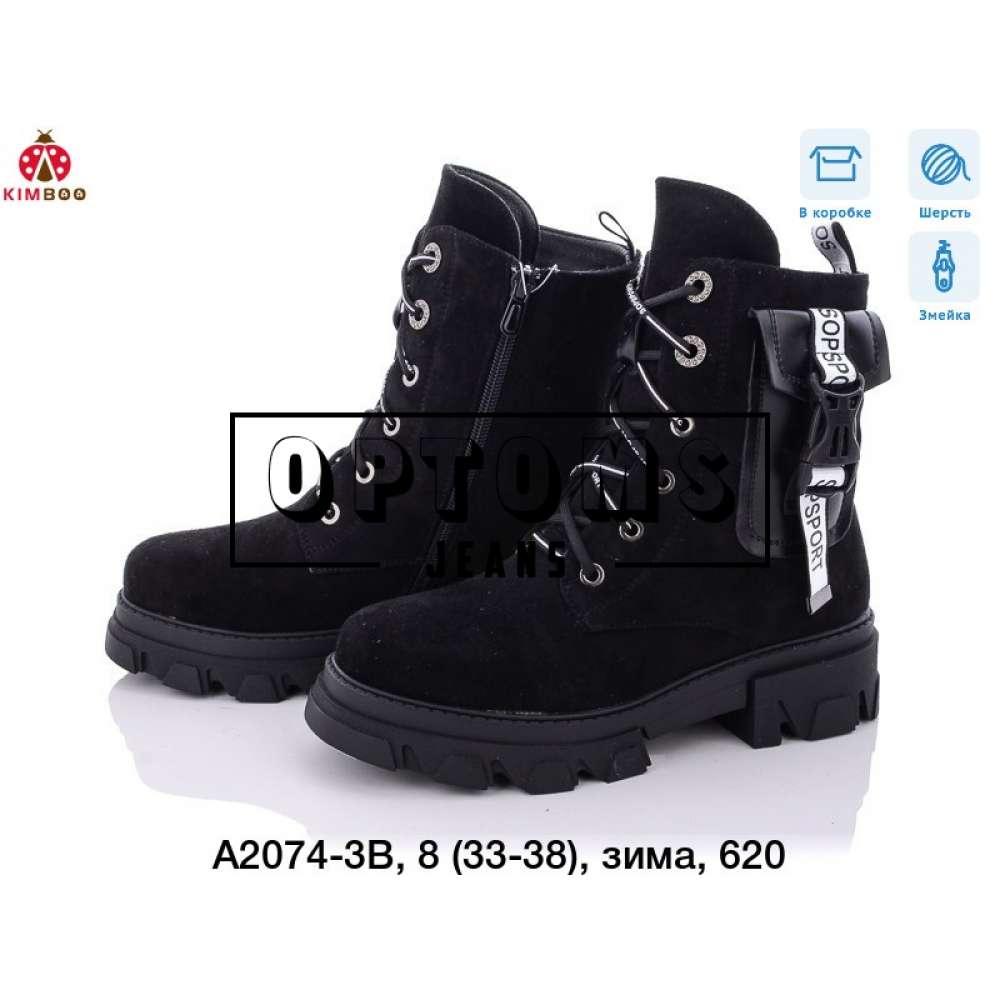 Детская обувь a2074-3b (33-38) фото