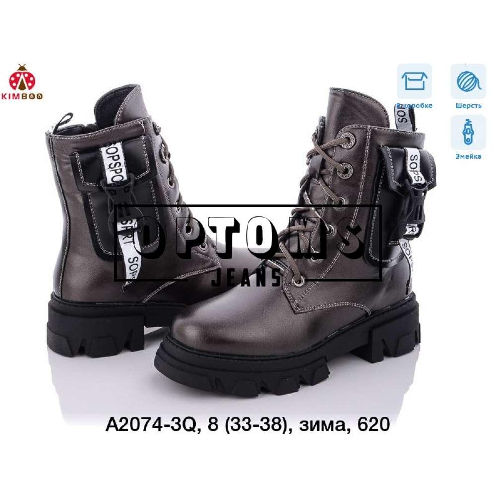 Детская обувь a2074-3q (33-38) фото