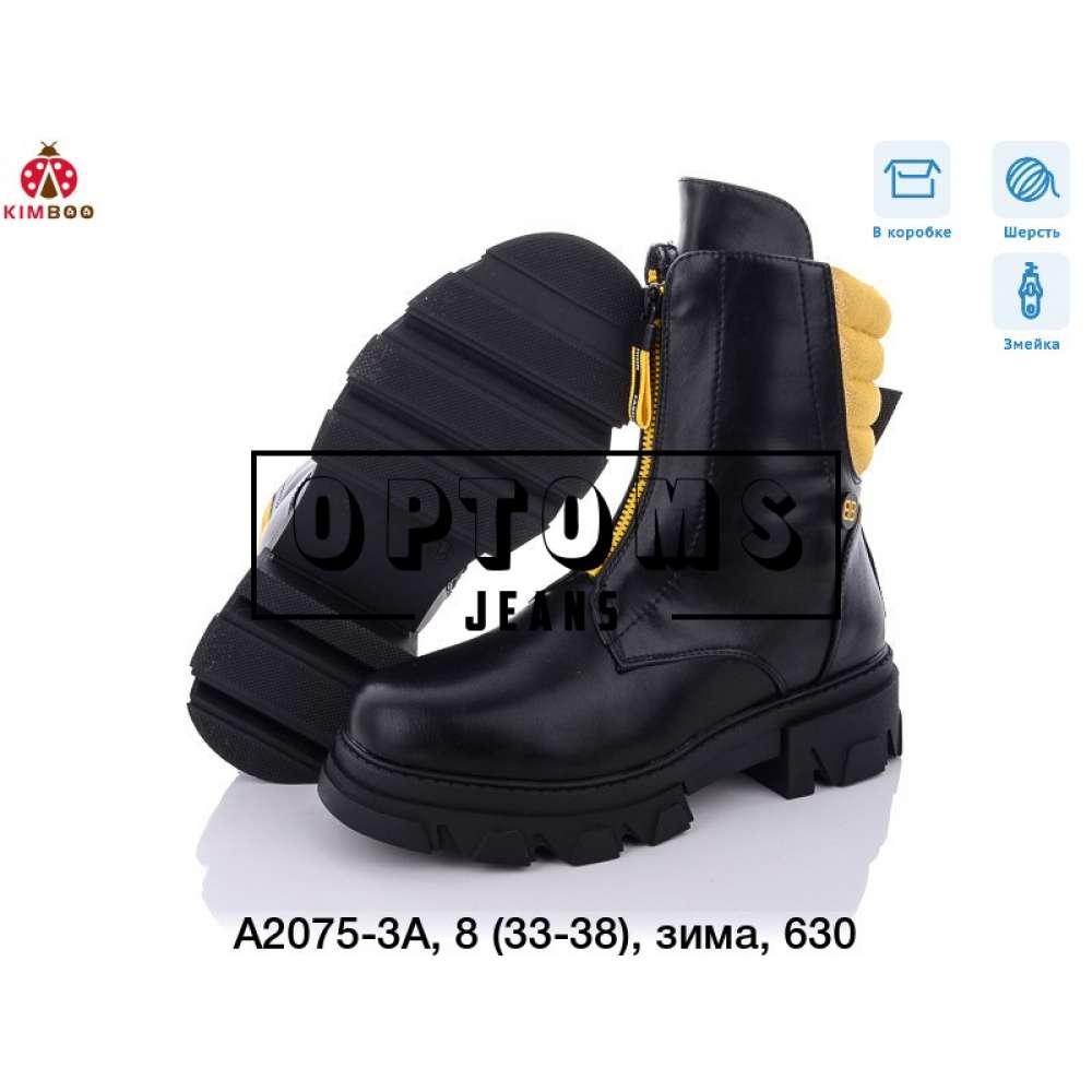 Детская обувь a2075-3a (33-38) фото