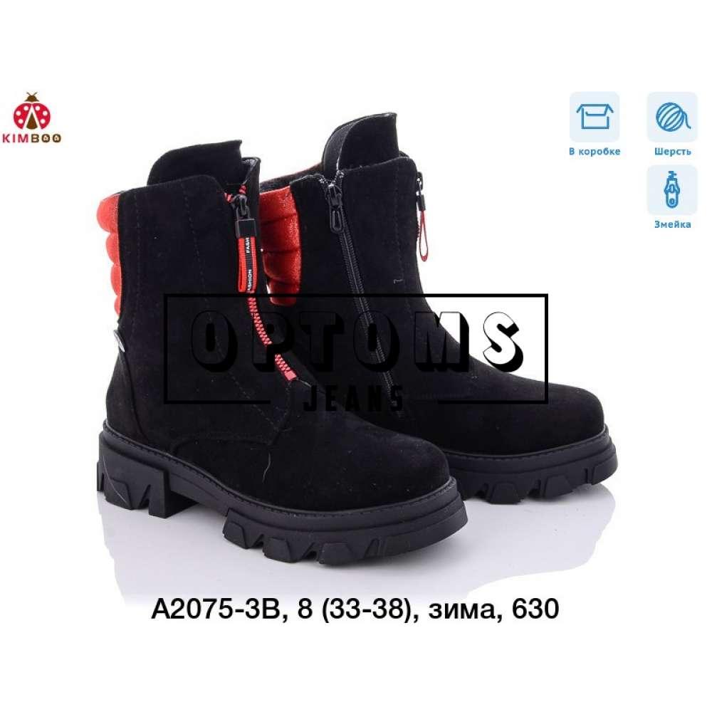 Детская обувь a2075-3b (33-38) фото