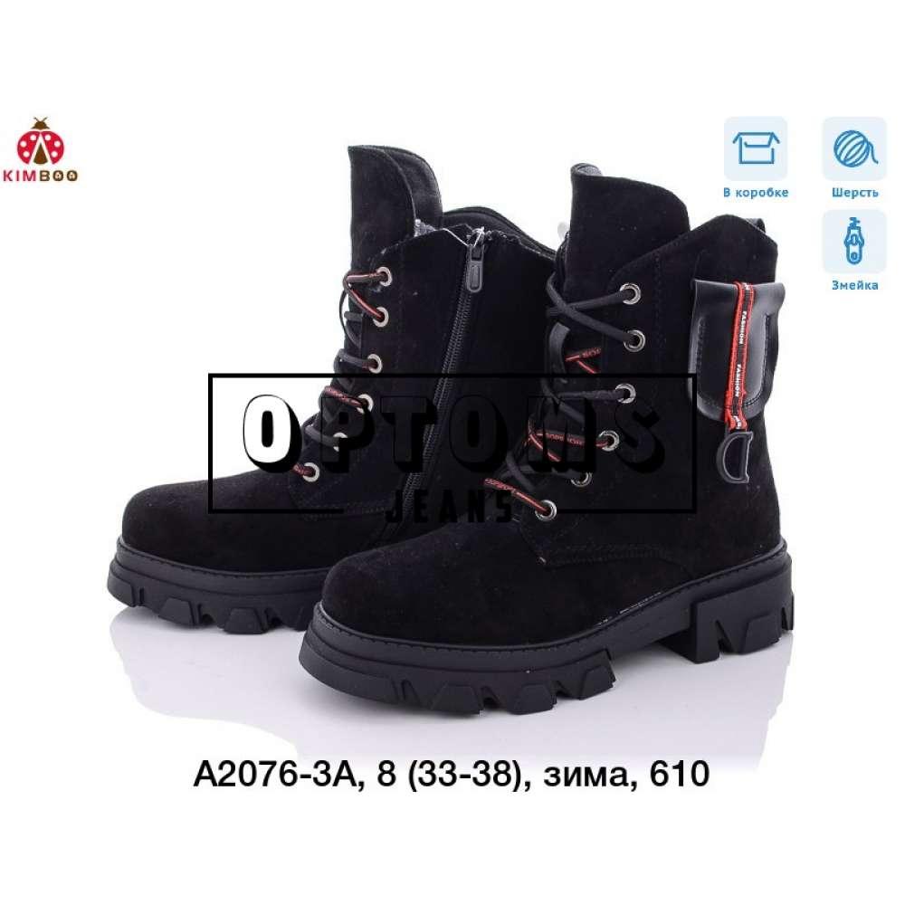 Детская обувь a2076-3a (33-38) фото