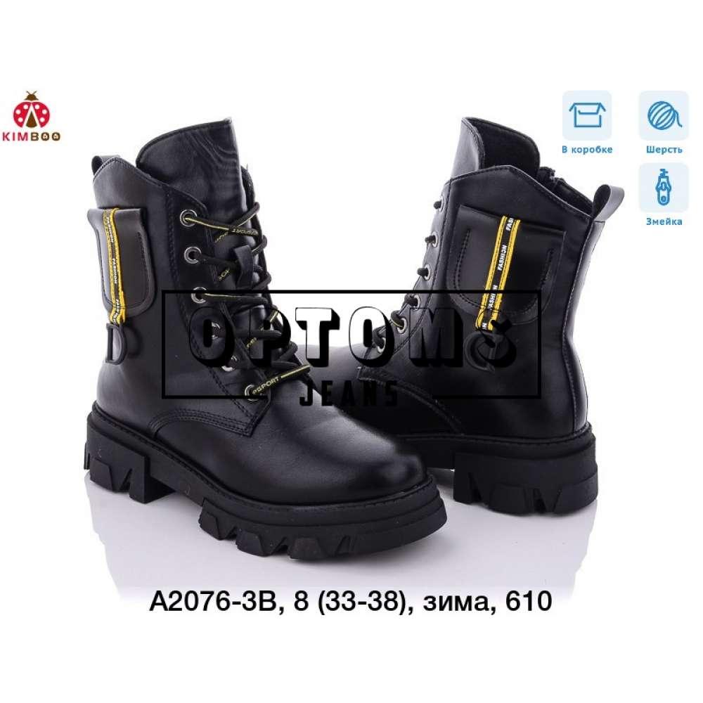 Детская обувь a2076-3b (33-38) фото
