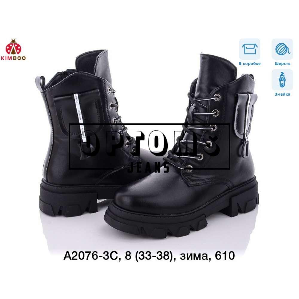 Детская обувь a2076-3c (33-38) фото