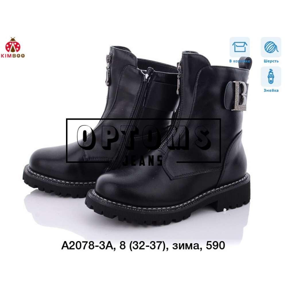 Детская обувь a2078-3a (32-37) фото