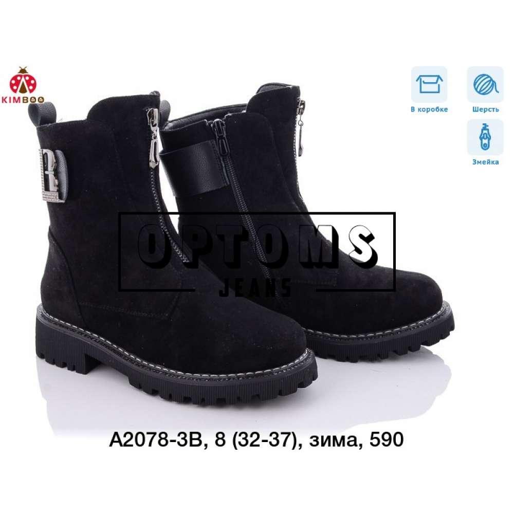 Детская обувь a2078-3b (32-37) фото