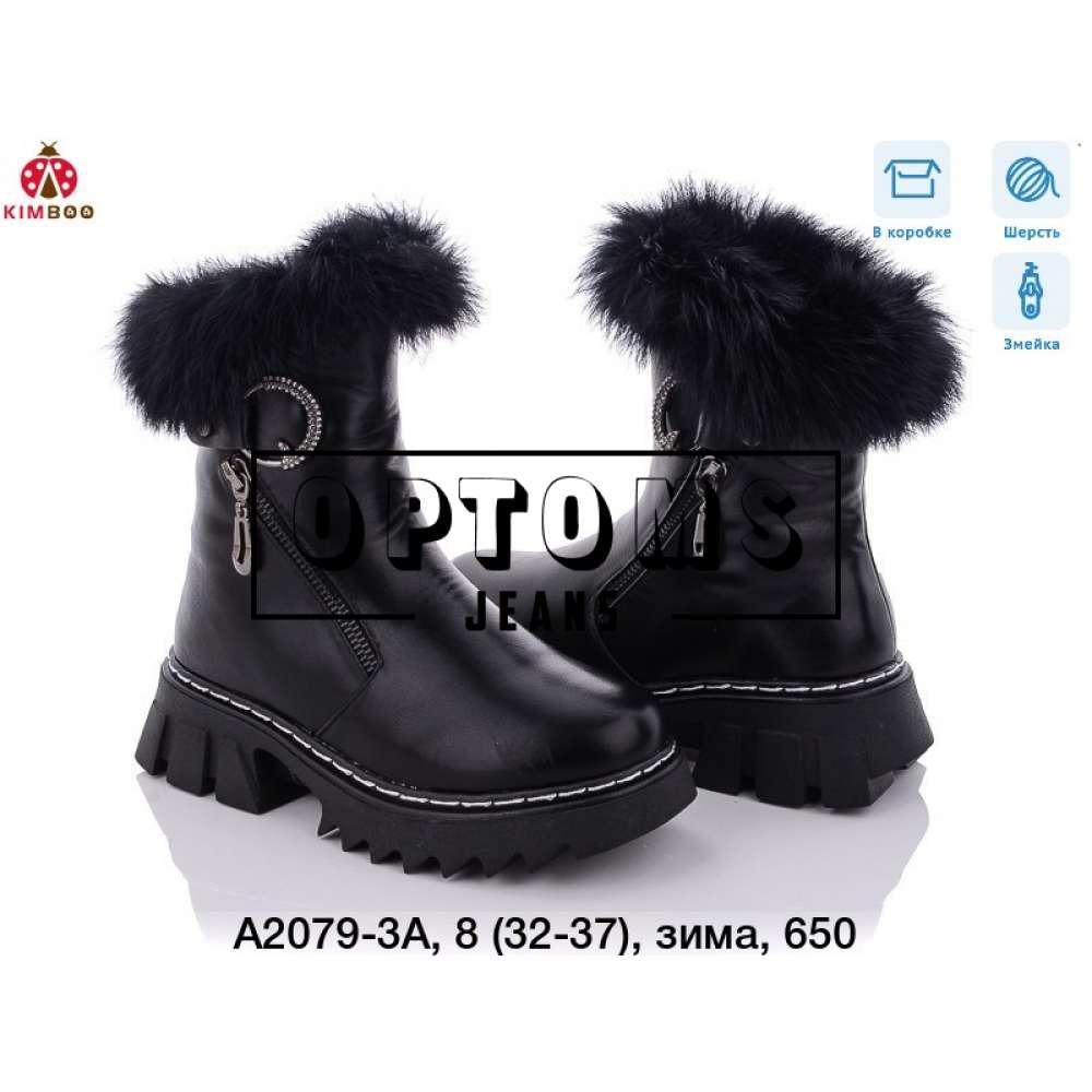 Детская обувь a2079-3a (32-37) фото