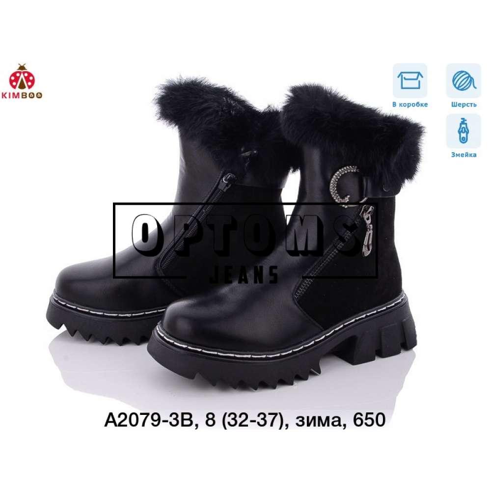 Детская обувь a2079-3b (32-37) фото