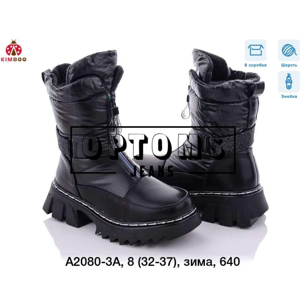 Детская обувь a2080-3a (32-37) фото
