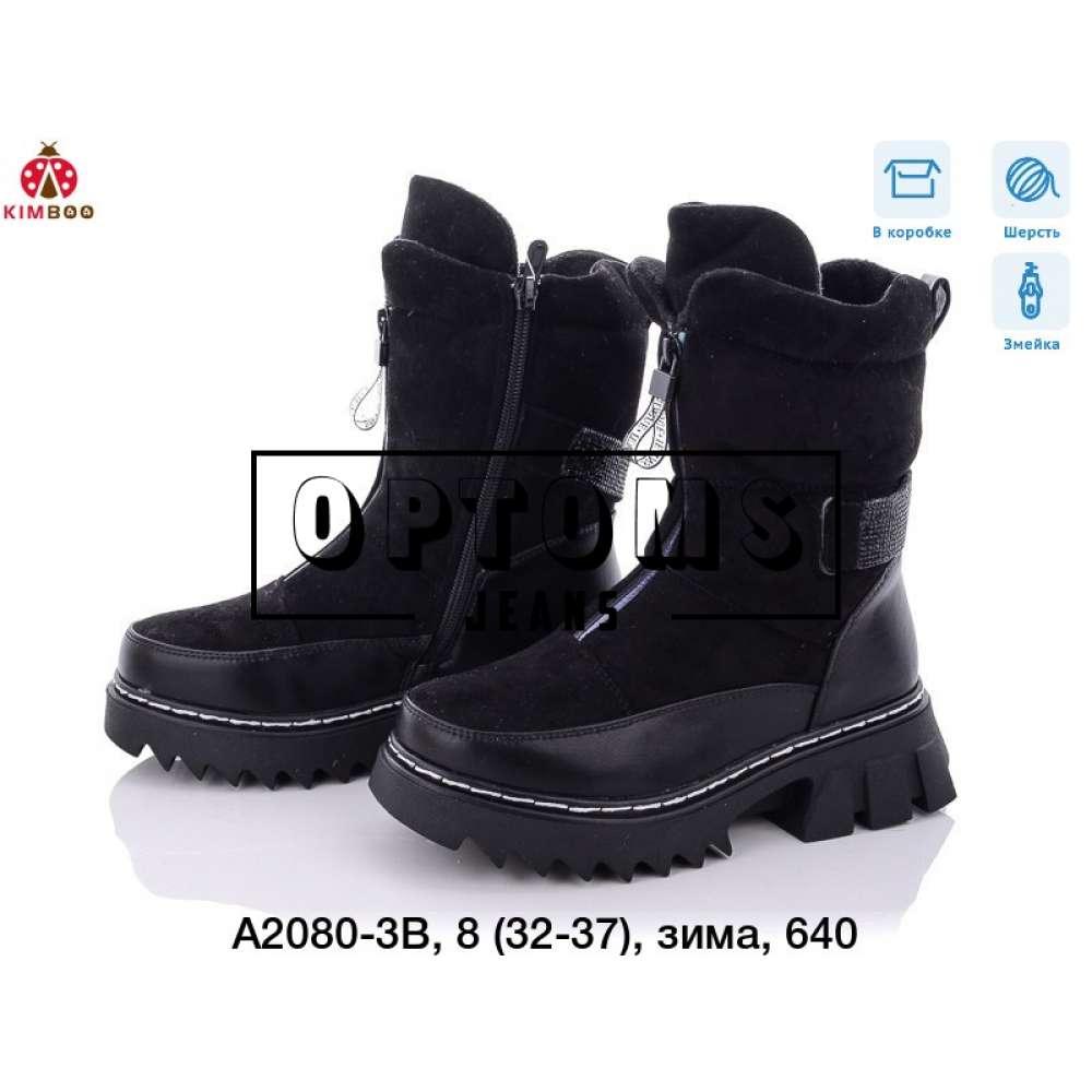 Детская обувь a2080-3b (32-37) фото