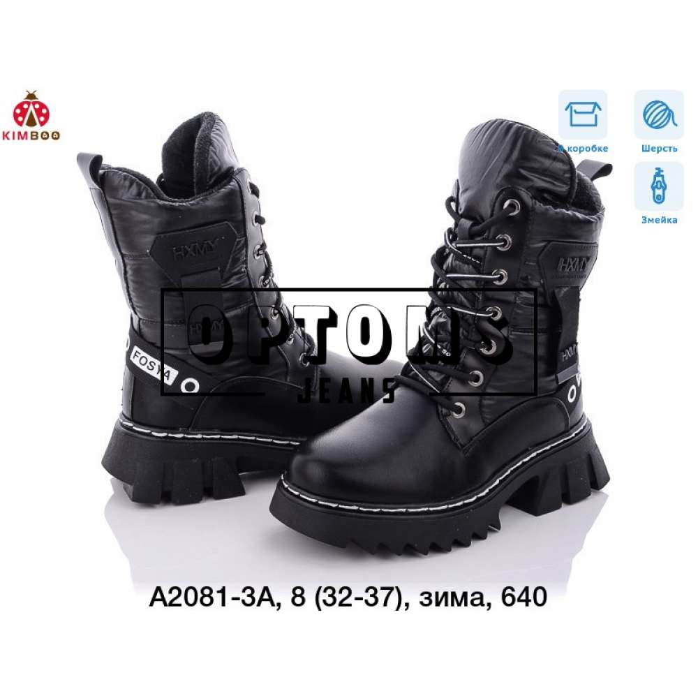 Детская обувь a2081-3a (32-37) фото