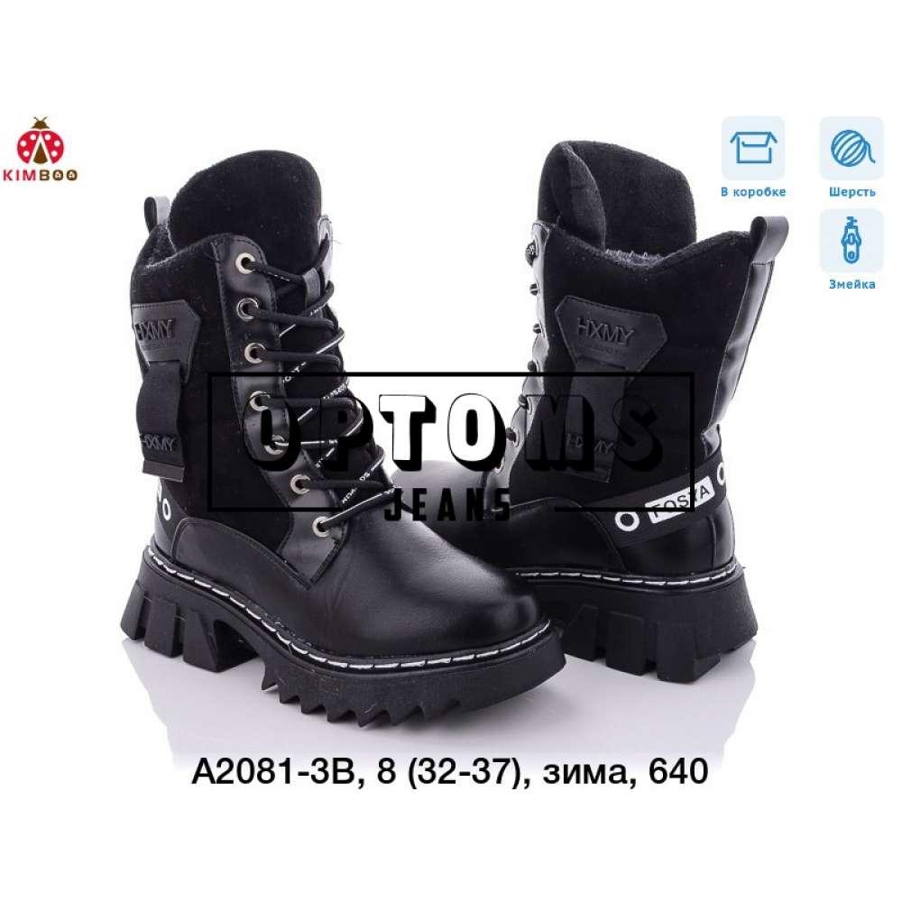 Детская обувь a2081-3b (32-37) фото
