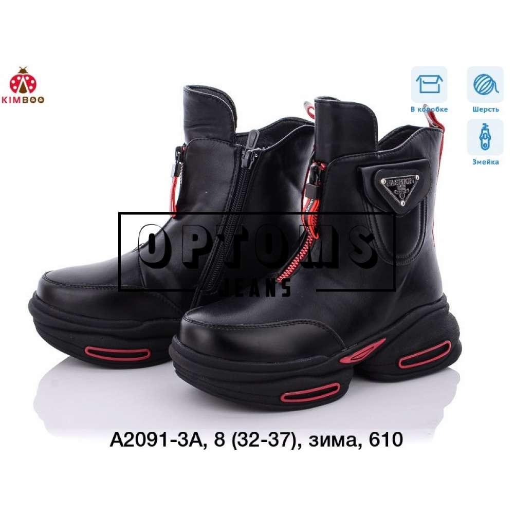 Детская обувь a2091-3a (32-37) фото