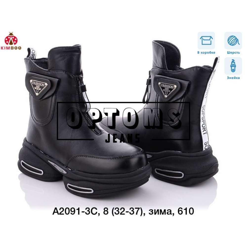 Детская обувь a2091-3c (32-37) фото