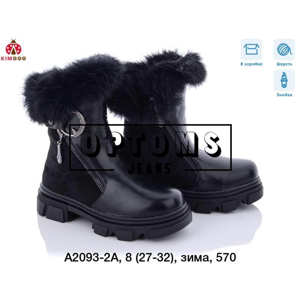 Детская обувь a2093-2a (27-32) фото