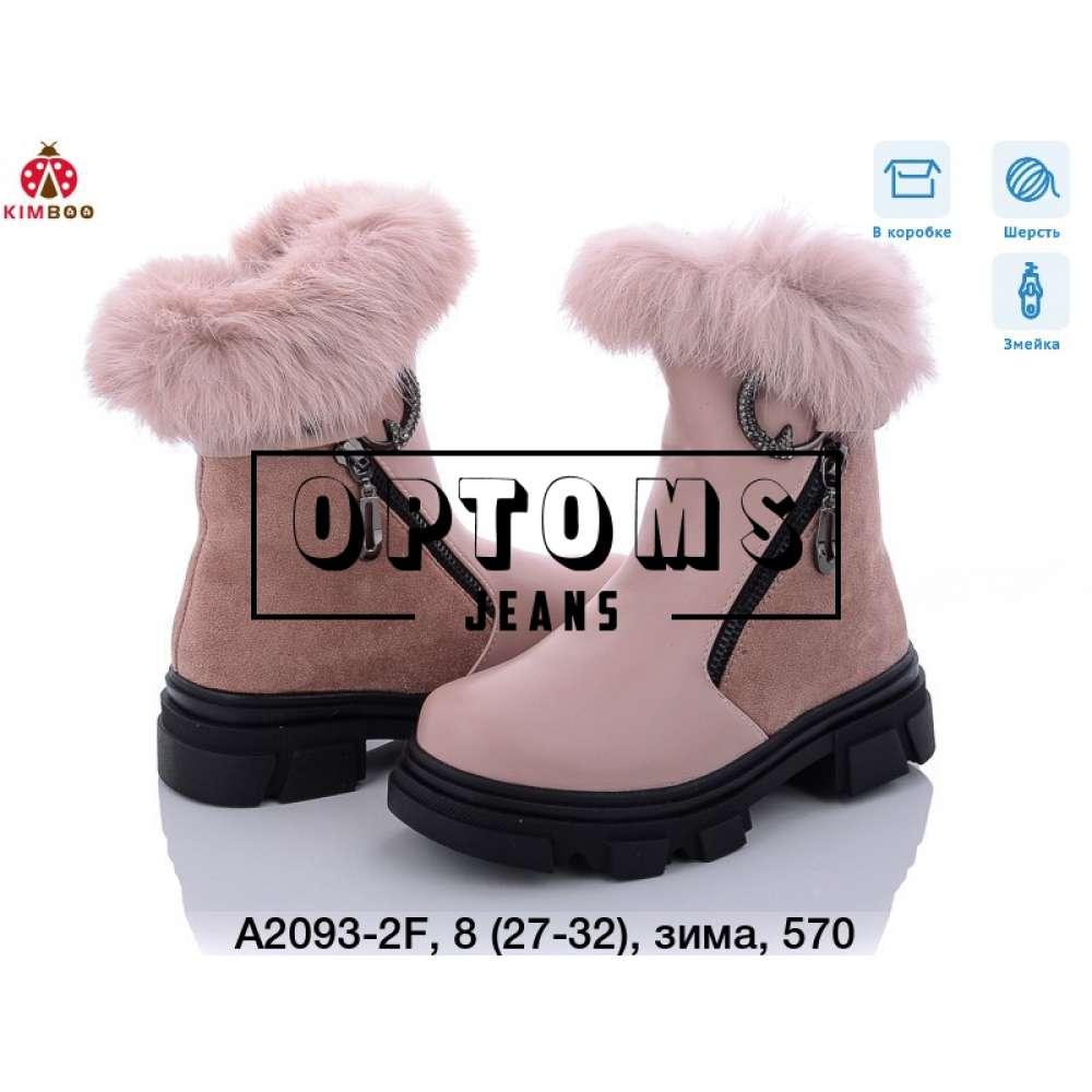 Детская обувь a2093-2f (27-32) фото