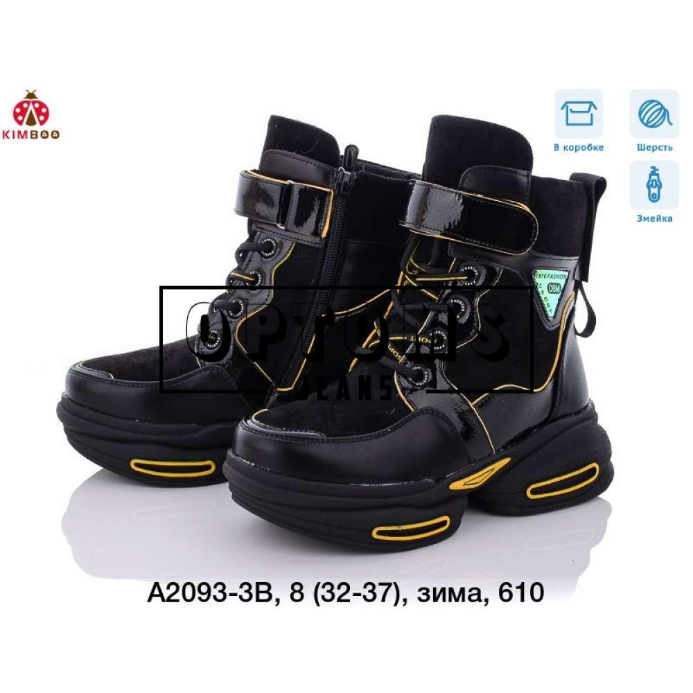 Детская обувь a2093-3b (32-37) фото