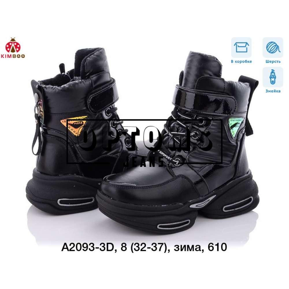 Детская обувь a2093-3d (32-37) фото