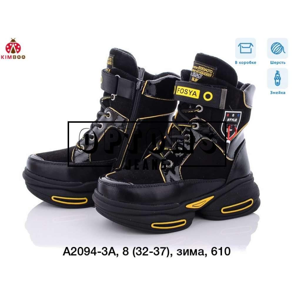 Детская обувь a2094-3a (32-37) фото