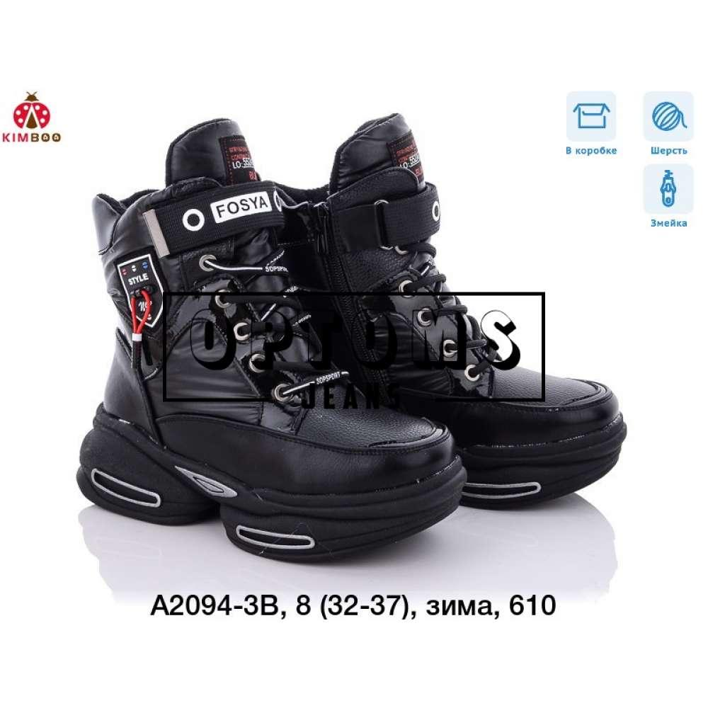 Детская обувь a2094-3b (32-37) фото