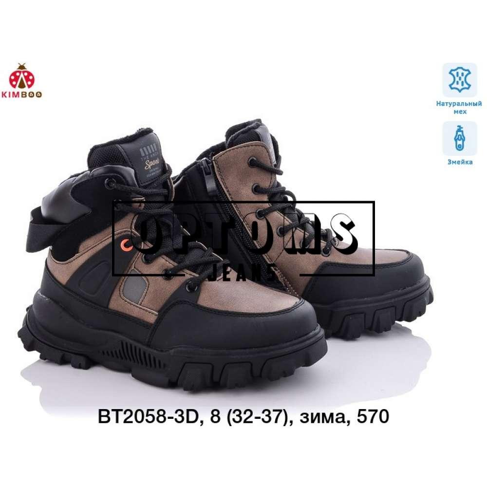Детская обувь bt2058-3d (32-37) фото