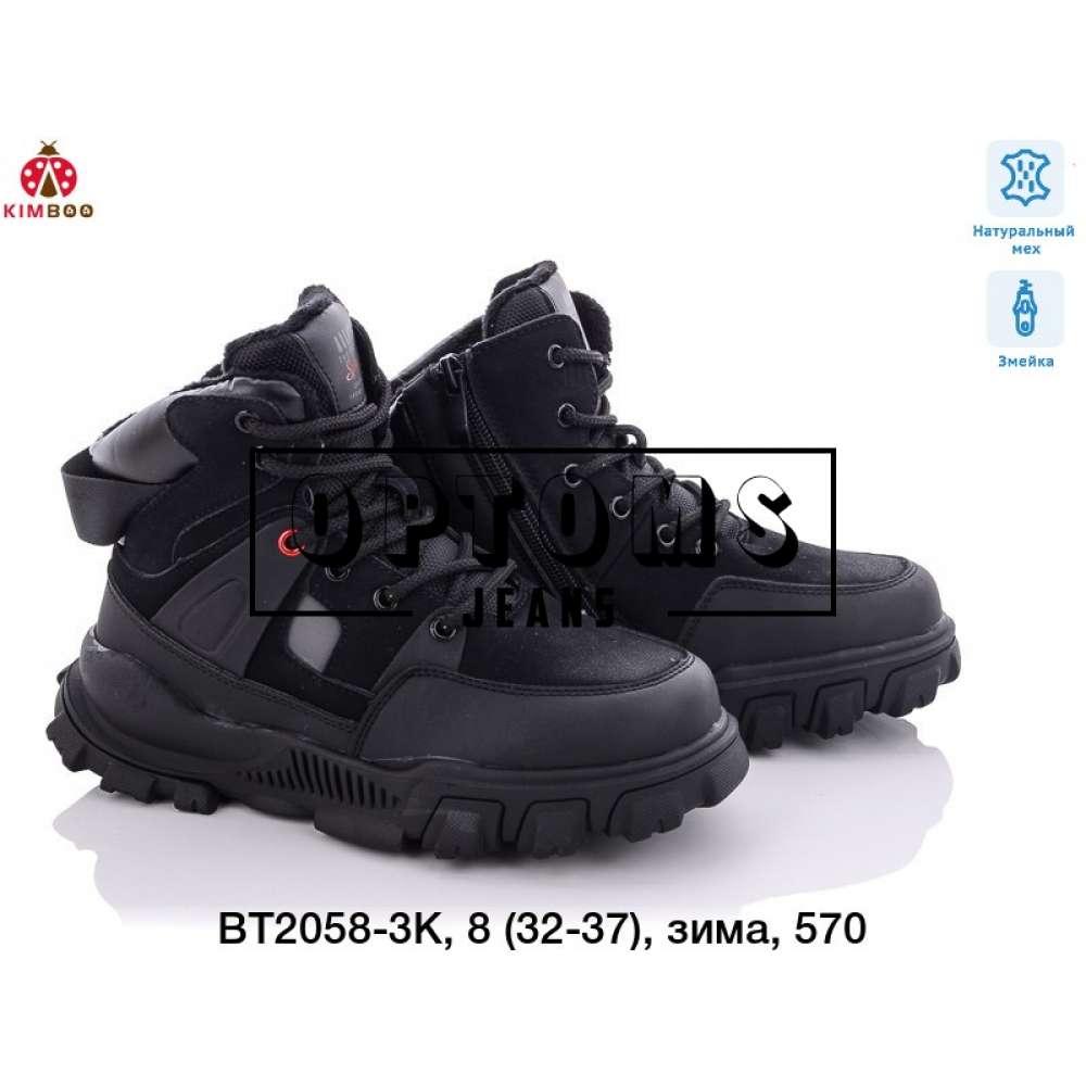 Детская обувь bt2058-3k (32-37) фото